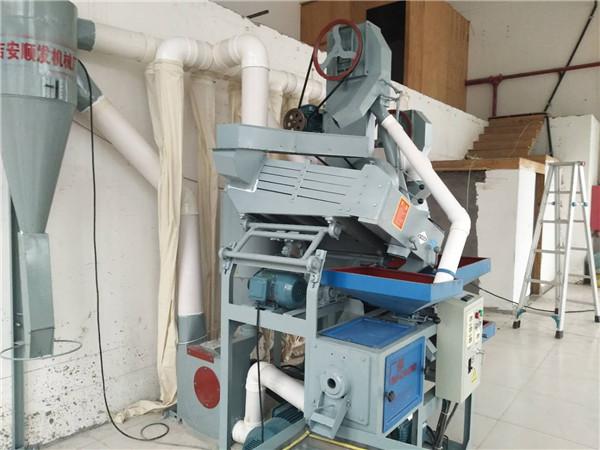 碾米机的使用与保养
